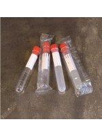 Пробирки центрифужные, 10 мл (полипропилен, круглодонные, стерильные, с пробкой,16x100 мм ), 250 шт./уп, Aptaca (Кат № 1009/MO/TE/SG), арт 11005645