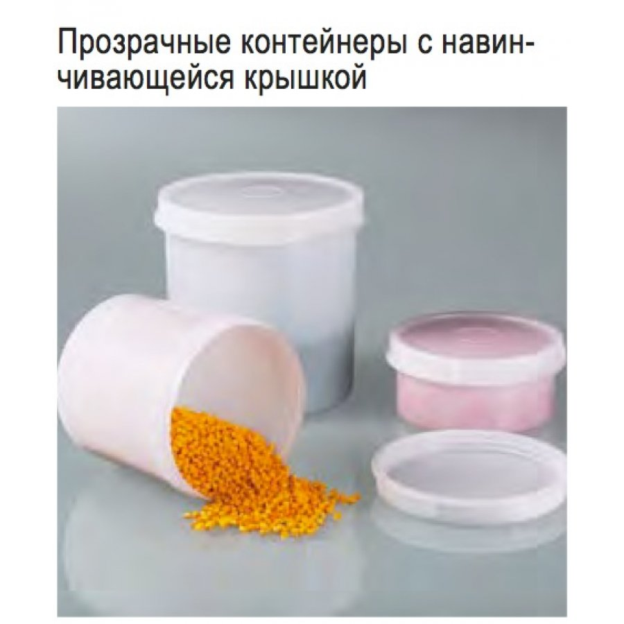 контейнеры для правильного питания купить