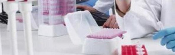 купить наконечники для дозаторов Ленпипет цена москва
