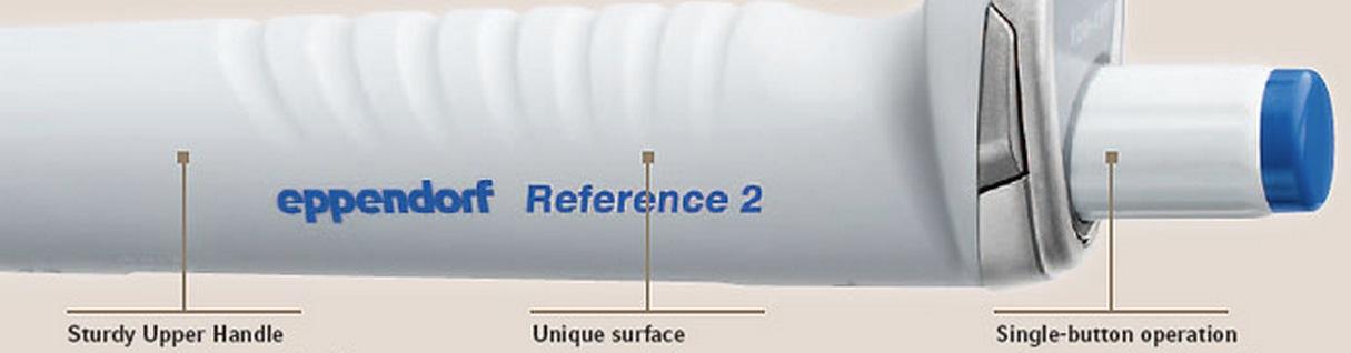 купить дозатор reference-2 эпендорф